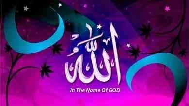 Photo of حب الله لعباده في القرأن .. تعرف على علامات حب الله لعباده في القرأن الكريم