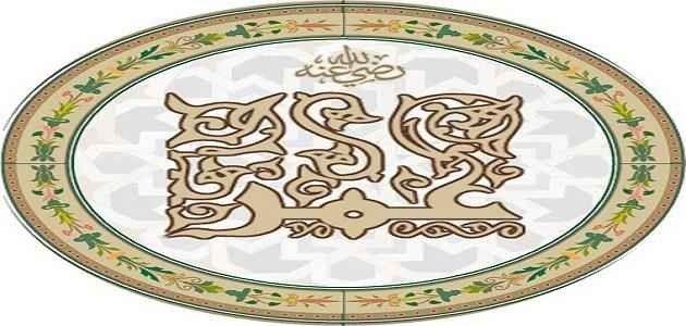سيدنا عمر بن الخطاب - قصص عن حب الصحابة لبعضهم