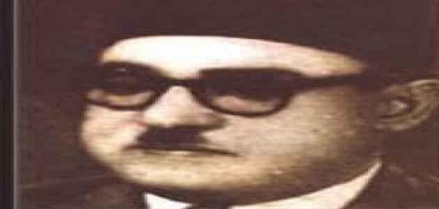 سيرة ذاتية عن أحمد حسن الزيات