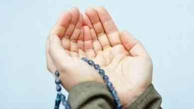 Photo of كيف أشكر الله على استجابة الدعاء ؟.. تعرف على طرق شكر الله على فضل استجابة الدعاء