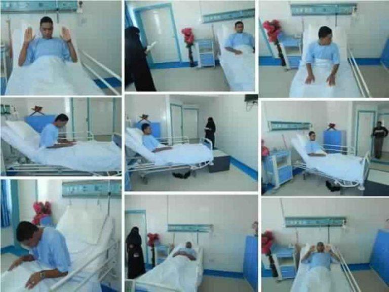 كيف تكون صلاة المريض