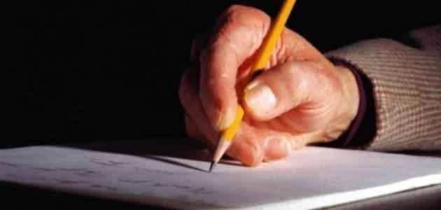 افكار لكتابة قصة