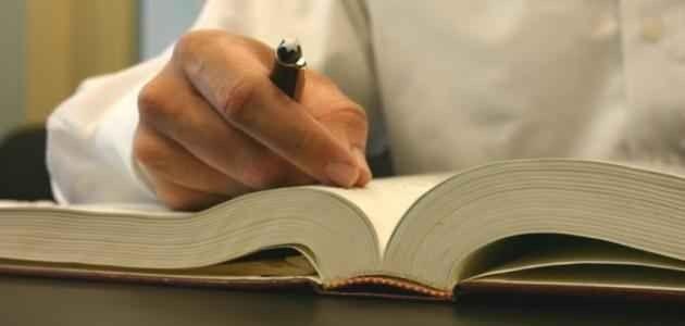 افكار لكتابة كتاب