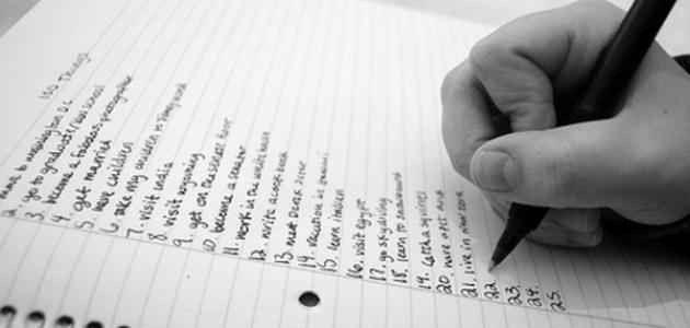 أفكار عديده لكتابه كتاب - افكار لكتابة كتاب