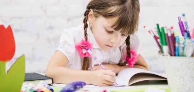 طرق آخري لتعليم كتابه الحروف- افكار لكتابة الحروف