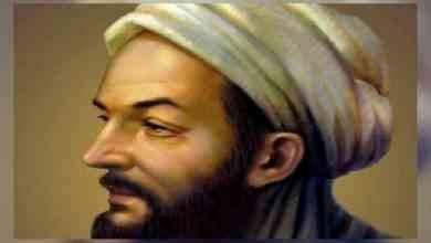 Photo of معلومات عن ابن سينا : أبو الطب الحديث من هو؟ وكيف نشأ ؟ وما هى أشهر مؤلفاته ؟