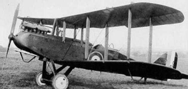 من اخترع الطائرة الشراعية