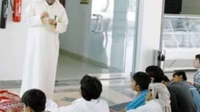 أفكار لشرح درس دين