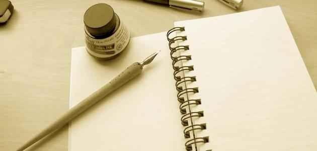 أفكار تساعدك في كتابه الكتاب - افكار لكتابة كتاب