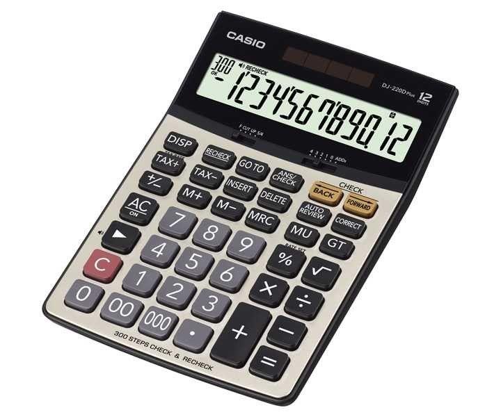 من اخترع الآلة الحاسبة
