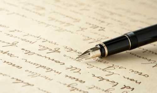 كتابة اليوميّات باللغة الاسبانية كلّ يوم