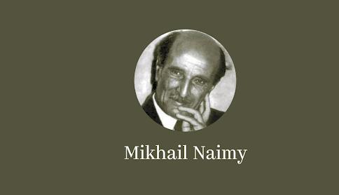 سيرة ذاتية عن ميخائيل نعيمة