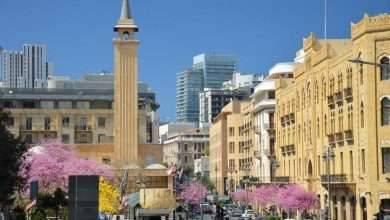 Photo of أفضل وقت لزيارة بيروت