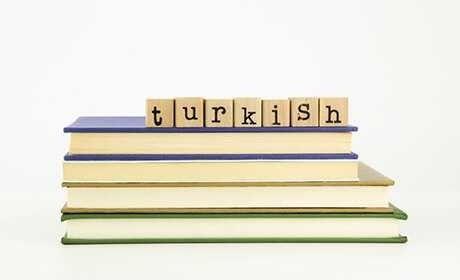 نصائح لتعلُّم اللغة التركية