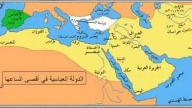 Photo of أسباب سقوط الدولة العباسية… تعرف على الأسباب خلف سقوط الدولة العباسية