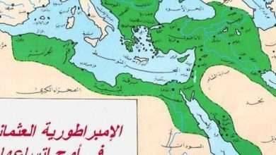 Photo of أسباب سقوط الدولة العثمانية… تعرف على الأسباب خلف سقوط الدولة العثمانية