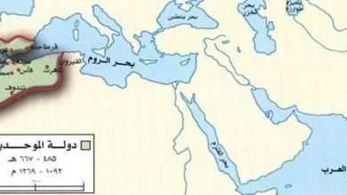 Photo of أسباب سقوط دولة الموحدين.. إليك الأسباب خلف سقوط دولة الموحدين