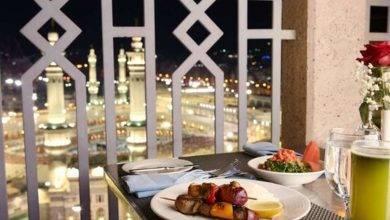 Photo of أفضل مطاعم قريبه من الحرم المكي… إليك قائمة بأفضل المطاعم القريبة من الحرم المكي