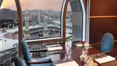 Photo of أفضل مطعم في برج الساعة بمكة… تعرف على أفضل مطعم في فندق برج الساعة بمكة