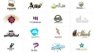 Photo of أفكار لشعارات تصميم .. إليك مجموعة أفكار ملهمة لتصميم الشعارات الإبداعية