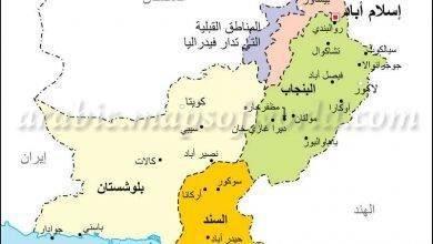 Photo of المسافات بين مدن باكستان ..دليك لمعرفة المسافات بين مدن باكستان
