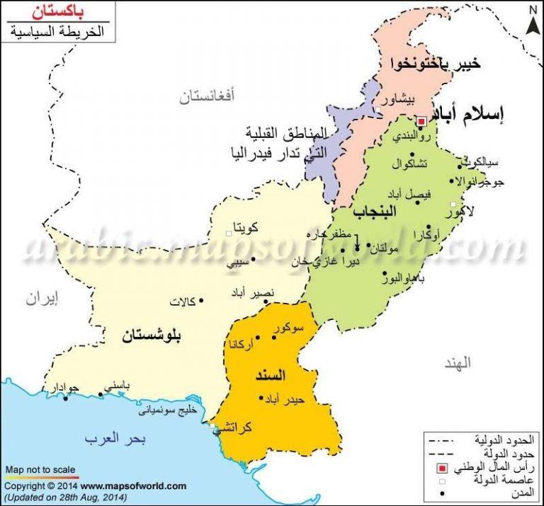 المسافات بين مدن باكستان
