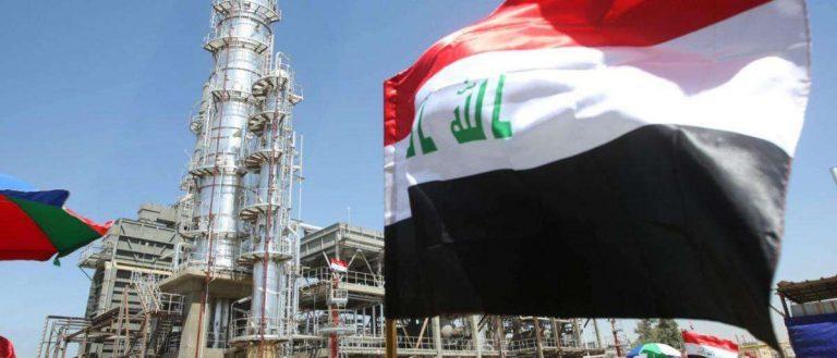 الاقتصاد في العراق