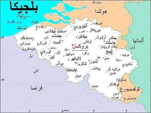 المسافات بين مدن بلجيكا