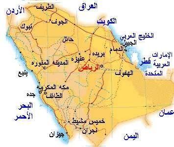 - المسافة بين المدن الرئيسية في المملكة العربية السعودية بالكيلومترات والأميال