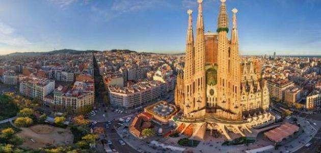من برشلونة .. المسافات بين مدن اسبانيا
