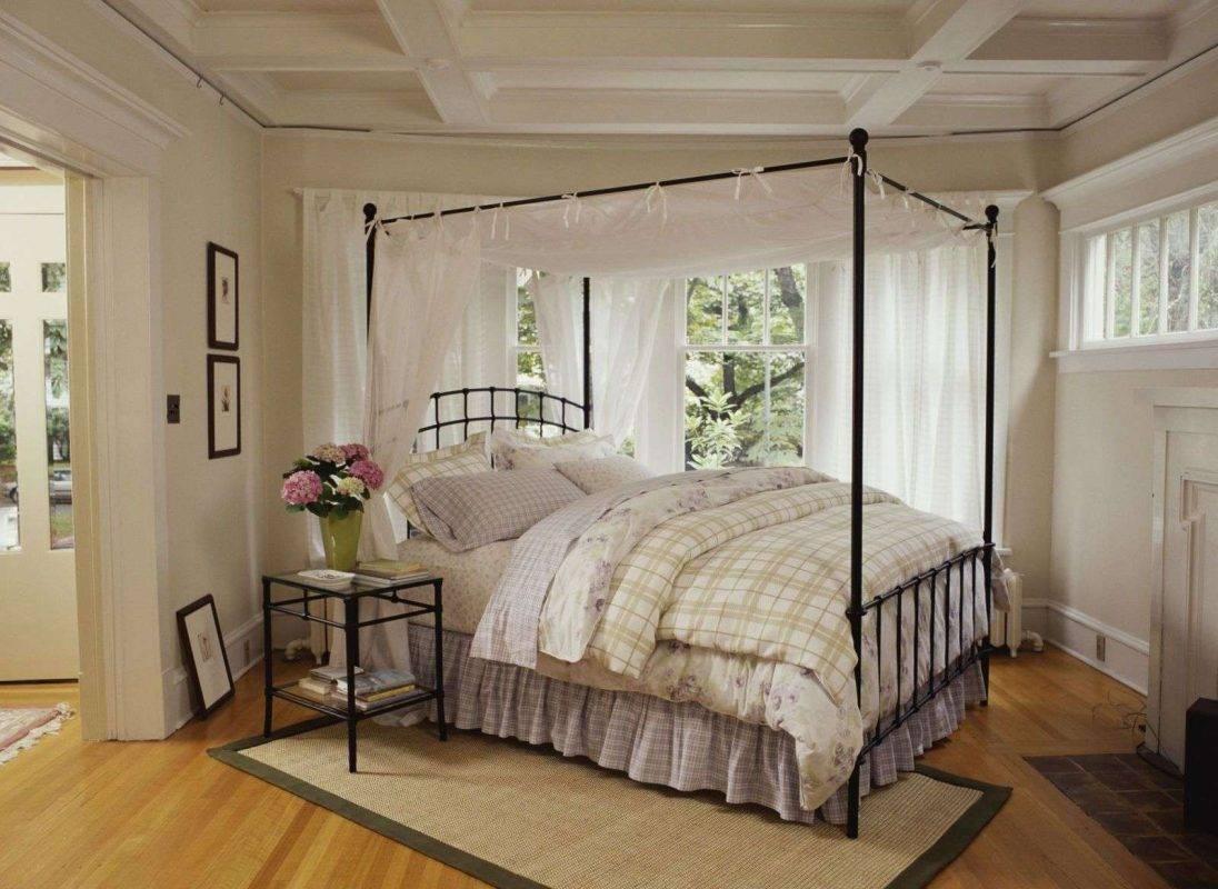- إضافة ستائر إلى سرير النوم
