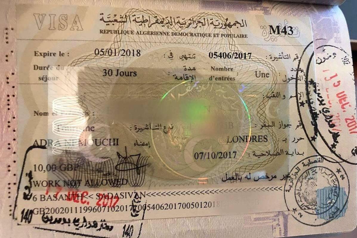 - تأشيرة السفر