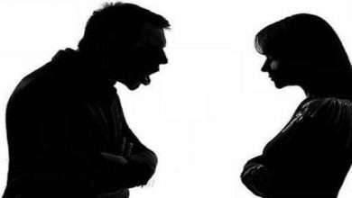 Photo of كيفية التعامل مع الزوج الذي يهين زوجته