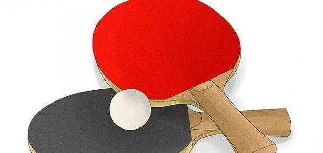 معلومات عن رياضة تنس الطاولة