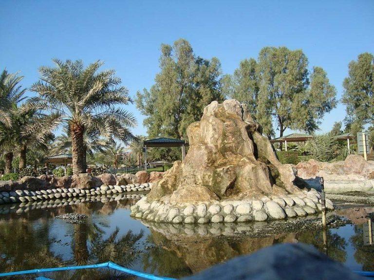 تقرير عن حديقة حيوان في البحرين