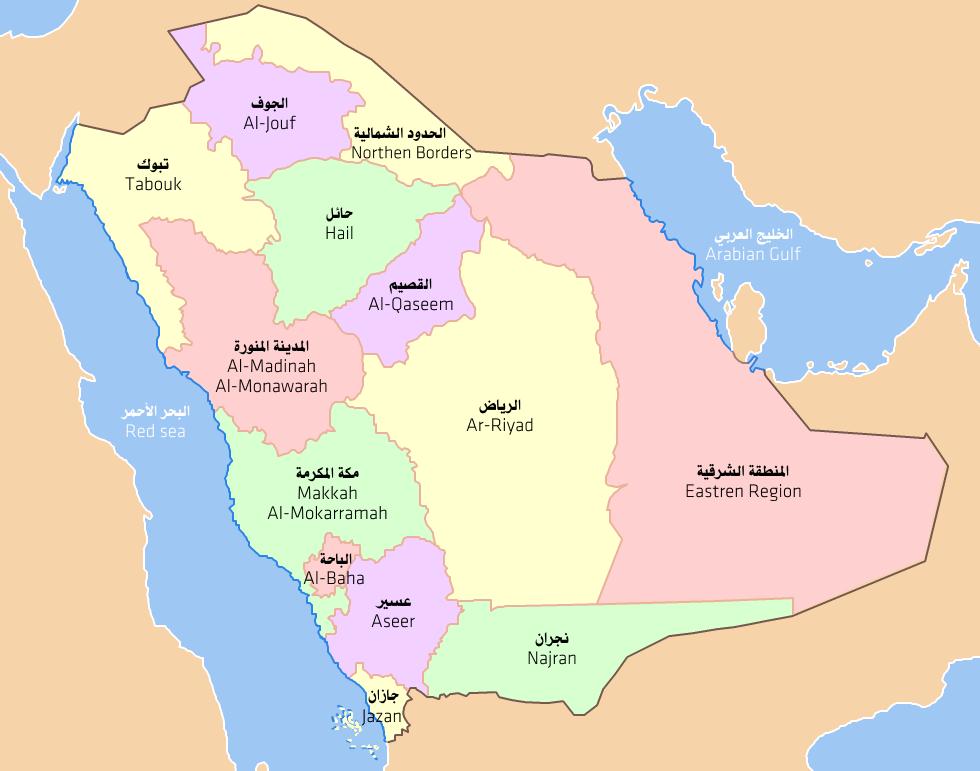 المسافات بين مدن السعودية
