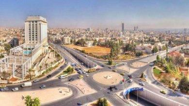 Photo of معلومات عن دولة الأردن… جولة داخل دولة الاردن والتعرف عليها من قرب
