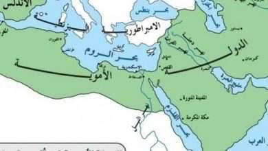 Photo of أسباب سقوط الدولة الأموية.. إليك الأسباب خلف سقوط الدولة الأموية