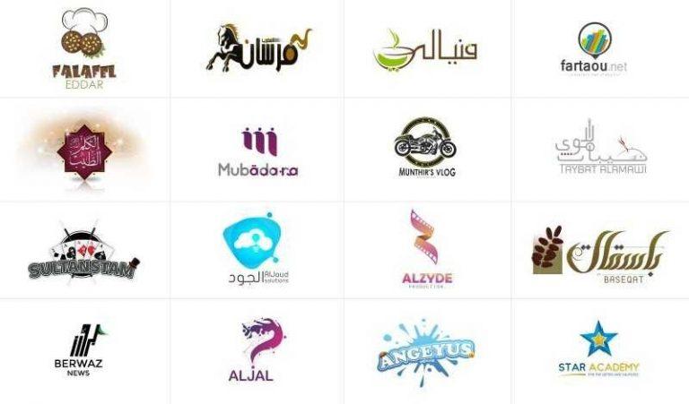 أفكار لشعارات تصميم