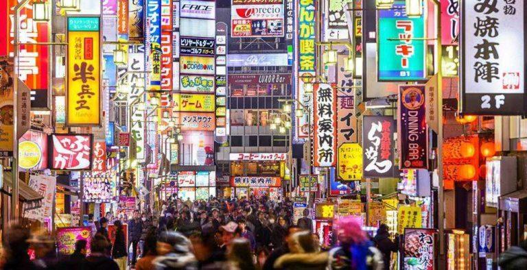 الأسبوع الذهبي في اليابان