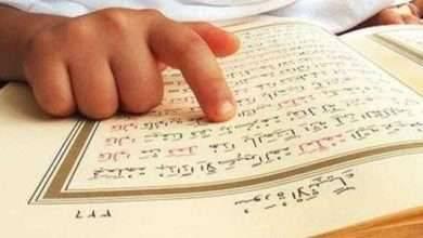 Photo of كيف اتعلم القرآن .. القرآن خير صاحب ..