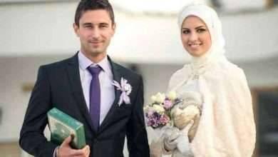 Photo of طريقة الزواج في البوسنة .. تعرف عليها ..