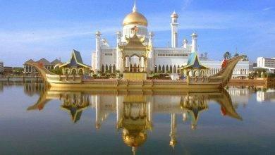 Photo of معلومات عن دولة بروناي .. تعرف على دولة بروناي بلاد الاحلام اغنى دولة اسلامية فى العالم