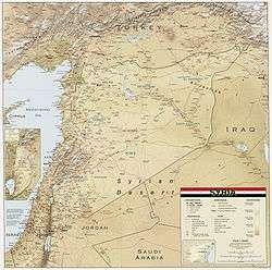 المسافات بين مدن سوريا