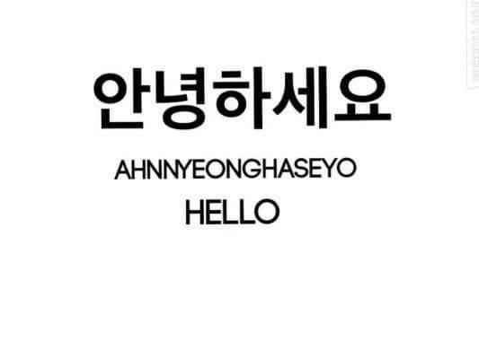 نطق الكلمات الكورية