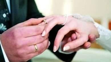 Photo of كيفية الزواج في السويد .. معلومات عن الزواج فى السويد ..