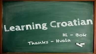 Photo of طريقة تعلم اللغة الكرواتية… أحد عشرة طريقة لعلم اللغة الكرواتية