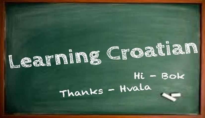 طريقة تعلم اللغة الكرواتية