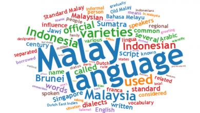 طريقة تعلم اللغة الماليزية