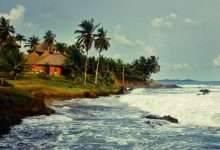 الطبيعة في غانا